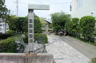 shimabarasho5.jpg