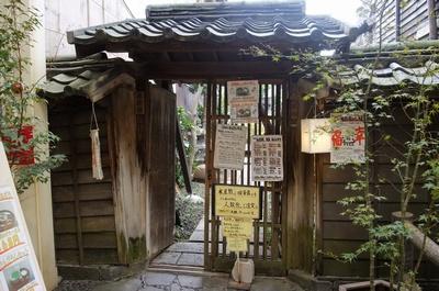 shimabarasho6.jpg