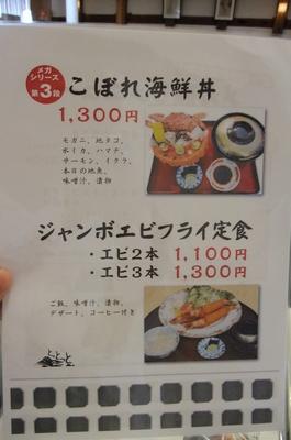 shimatototo15.jpg