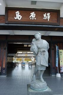 shimatototo2.jpg
