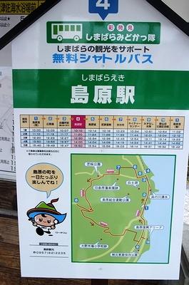 shimatototo2b.jpg