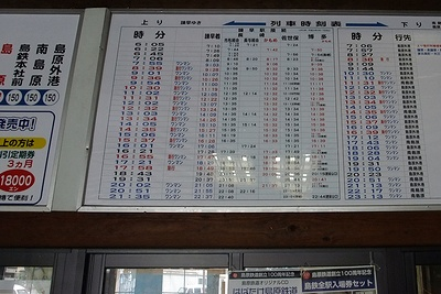 shimatototo4.jpg