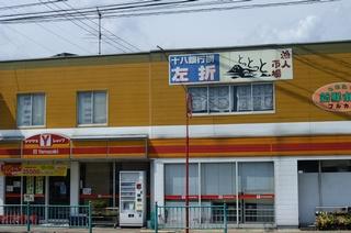 shimatototo8.jpg