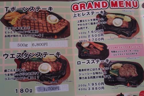 steak88s2.jpg