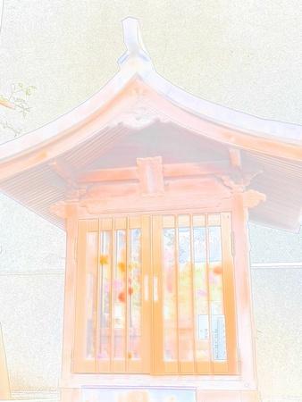 sunselcoJ6.jpg