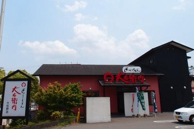 taemon3.jpg