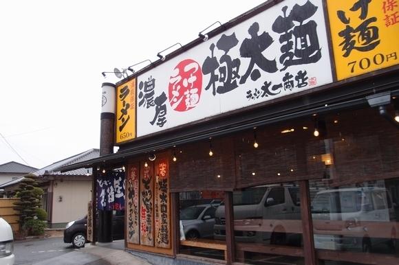 taichiRa1.jpg