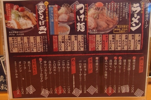 taichiRa2.jpg