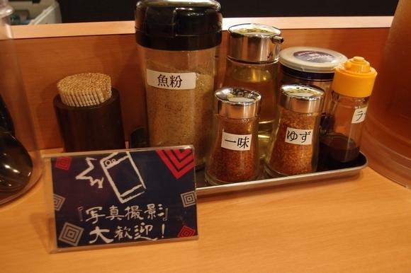 taichiRa3.jpg