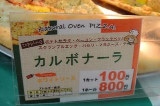 trialpizza4.jpg
