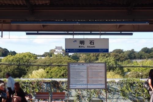 z12akashi2.jpg