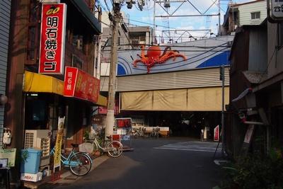 z12akashi7.jpg