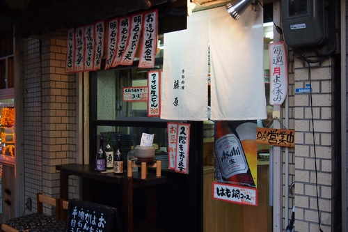 z12fujiwara3.jpg