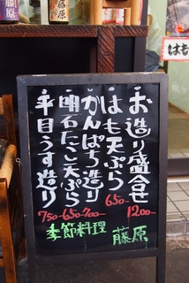 z12fujiwara4.jpg