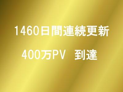 400mpv.jpg