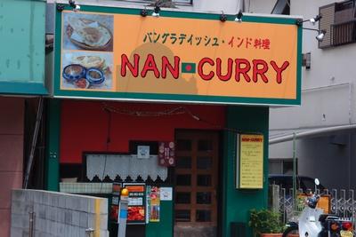 aburayamakannon29.jpg