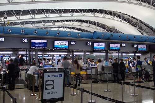 airbisanouro4.jpg