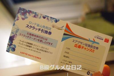 airbusan333c4.jpg