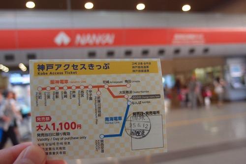 airbusanfukuro8.jpg
