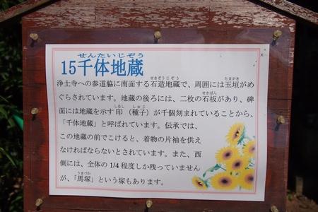 aitai12jyodoji20.jpg