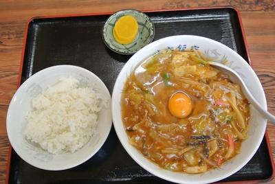 ajiroko2.jpg