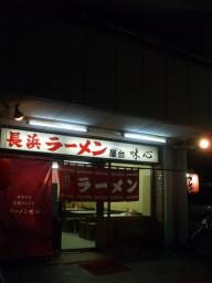 ajishinz0.jpg