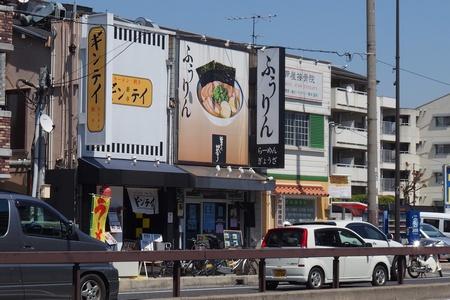 ashiyara2.jpg