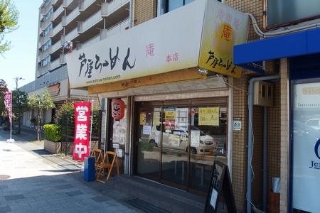 ashiyara3.jpg