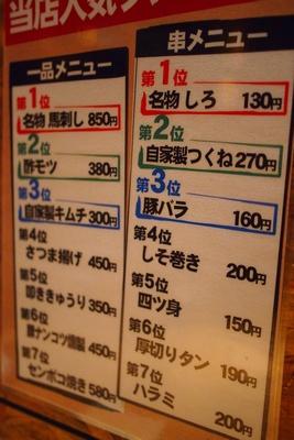 battenyokato4.jpg