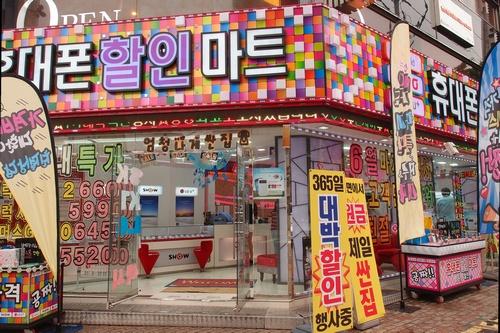 bseomyeon12.jpg