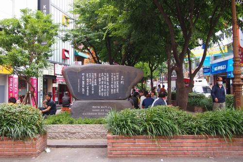 bseomyeon13.jpg