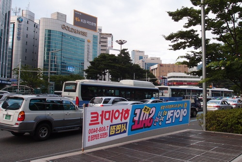 bseomyeon8.jpg