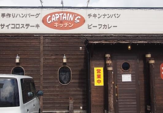 captainNb1.jpg