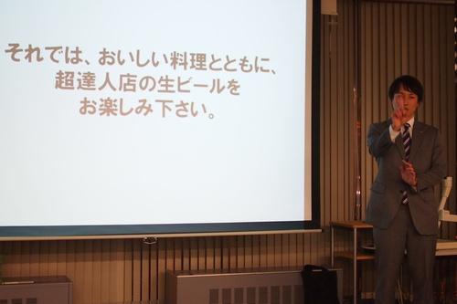 choutatsujin21.jpg