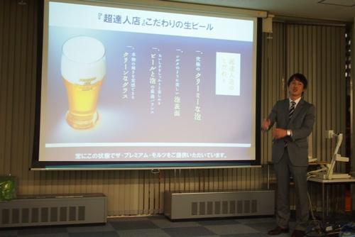 choutatsujin3.jpg