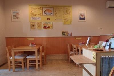 curry15kawa2.jpg