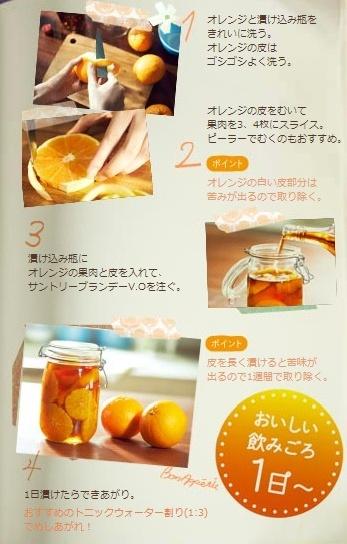 fruitbrandym4.jpg