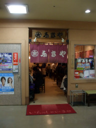 fukiya0.jpg