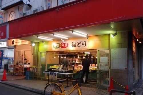 fukudoribe1.jpg