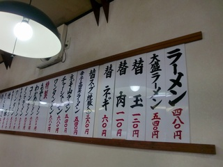 fukushigeya0m.jpg