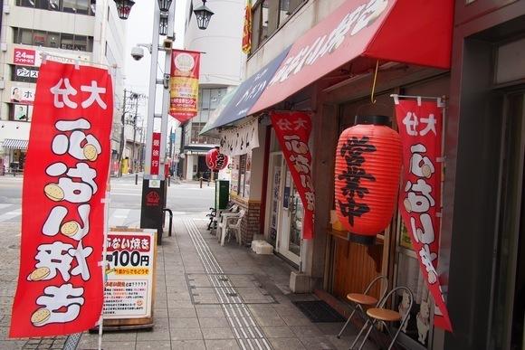 funaiyaki1.jpg