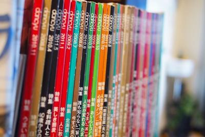 gohan127sakura9.jpg
