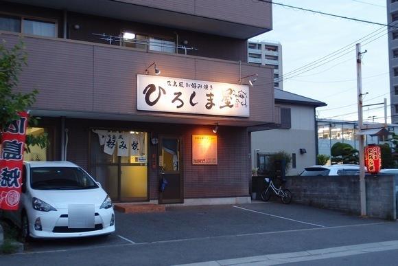 hirosimayaI1.jpg