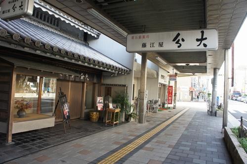 hyoSushi5.jpg