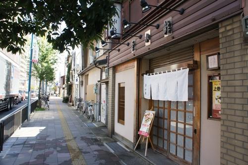 hyoSushi6.jpg