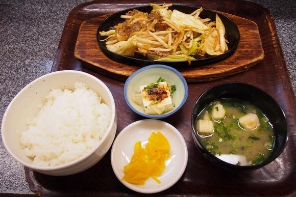 ichiYak3.jpg