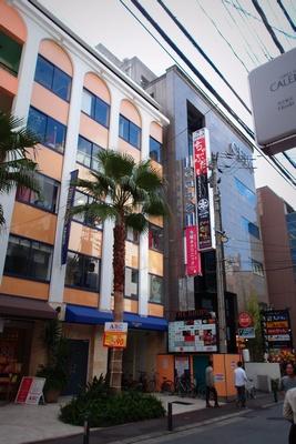 ichinoyayaki2.jpg