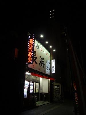 ieichi1104-0.jpg