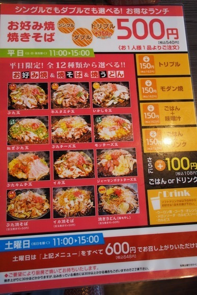 iokokuraBT3.jpg