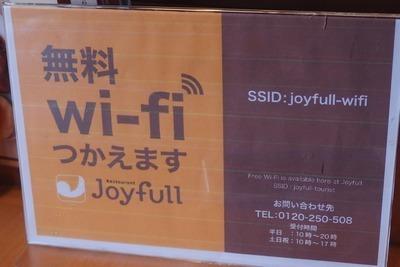 joyf1704db8.jpg